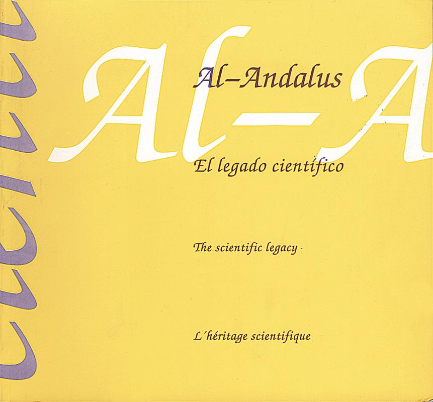 Al-Andalus. El legado científico