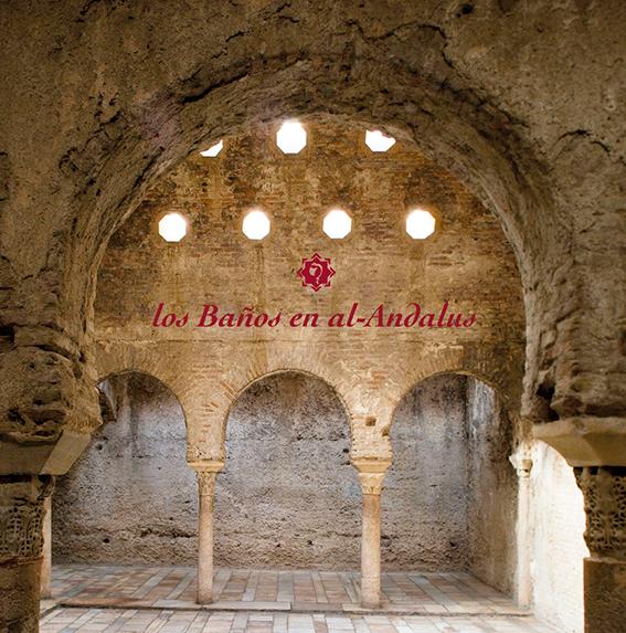 Los Baños en al-Andalus